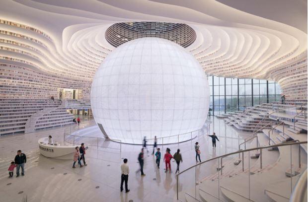 Biblioteca de Tianjin